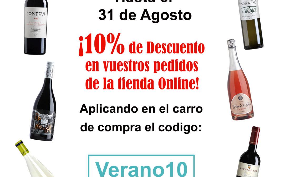 Hasta el 31 de Agosto ¡¡10% de descuento en todos los vinos de nuestra Tienda Online!!